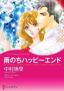 ドラマティック・ストーリーセット vol.2
