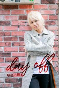 堀越大輝 オリジナル写真集 『day off』