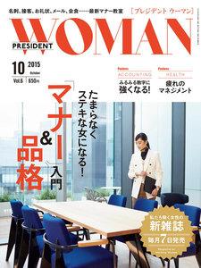 PRESIDENT WOMAN Vol.6