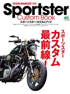CLUB HARLEY 別冊 Sportster Custom Book Vol.1