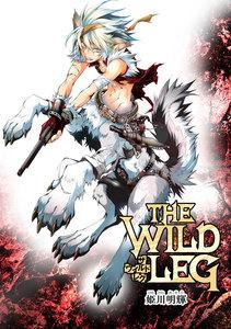 THE WILD LEG 第1話