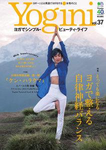 Yogini(ヨギーニ) Vol.37