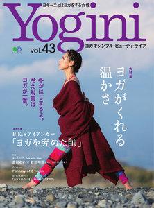 Yogini(ヨギーニ) Vol.43
