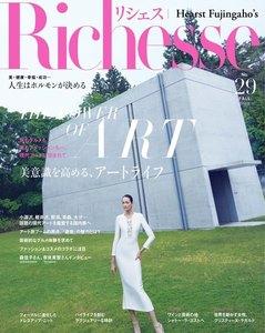 Richesse リシェス No.29