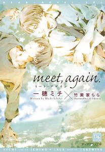 meet,again.
