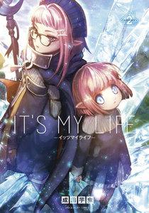 IT'S MY LIFE 2巻