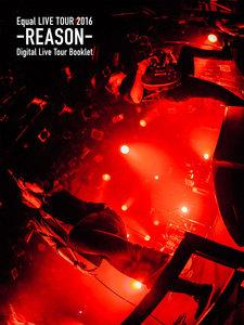 Equal LIVE TOUR 2016 -REASON- Digital Live Tour Booklet Type A