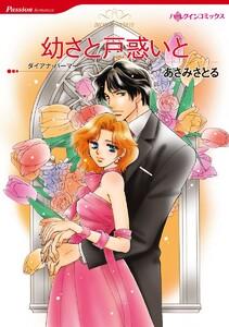 漫画家 あさみさとるセット vol.1