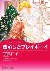 シークレット・ベビー テーマセット vol.5