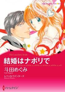 親探しは恋の始まり セット vol.1
