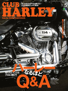 CLUB HARLEY 2018年5月号 電子書籍版