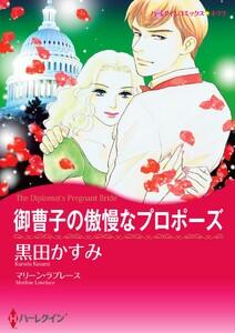 漫画家 黒田かすみ セット