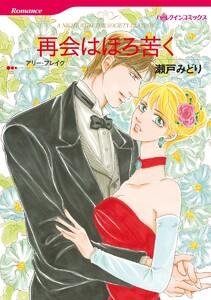 漫画家 瀬戸みどり セット  vol.3