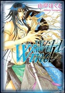 Wild Wind