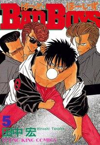 BAD BOYS (5) 電子書籍版