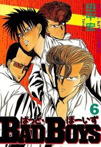 BAD BOYS 6巻