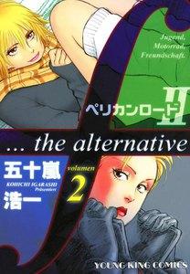 ペリカンロードII F…the alternative 2巻