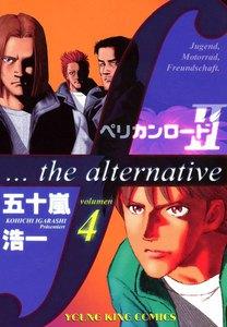 ペリカンロードII F…the alternative 4巻