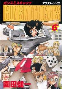 GUN SMITH CATS 6巻