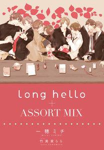 long hello+ASSORT MIX