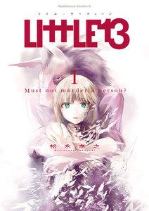LIttLE131巻