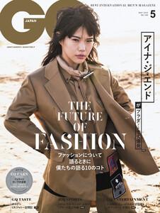 GQ JAPAN(ジーキュージャパン) 2020年5月号