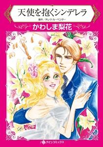 堅物ヒーロー セット vol.2