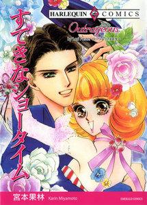 ハーレクインコミックス セット 2018年 vol.587