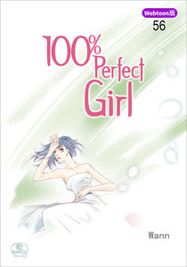 【Webtoon版】 100% Perfect Girl 56巻