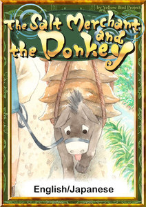 The Salt Merchant and the Donkey 【English/Japanese versions】