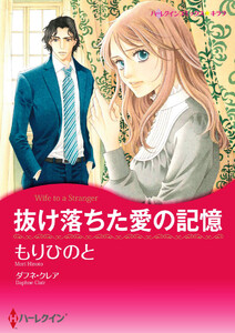 ハーレクインコミックス  10巻セット