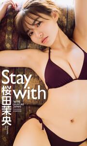 【デジタル限定】桜田茉央写真集「Stay with」
