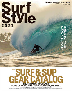 SurfStyle 2021