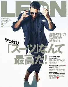 LEON(レオン) 2020年5月号