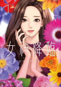 >ebookjapanで最新巻を読む