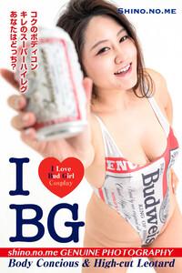 I Love Bud Girl shino.no.me