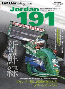 GP Car Story Vol.12