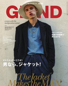 GRIND(グラインド) 56号