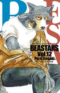 BEASTARS 12巻