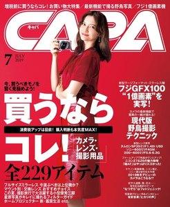 CAPA(キャパ) 2019年7月号