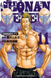 SHONANセブン (11~15巻セット)