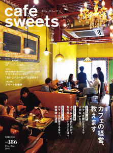 cafe-sweets(カフェスイーツ) vol.186