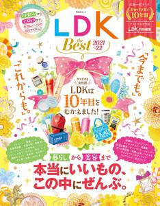 晋遊舎ムック LDK the Best 2021~22