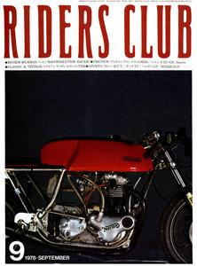 RIDERS CLUB 1978年9月号 No.4