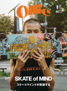 Ollie(オーリー) #233 9月号