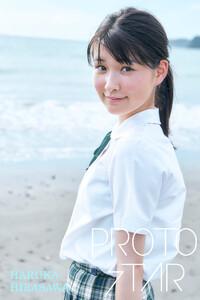 PROTO STAR 平澤遙