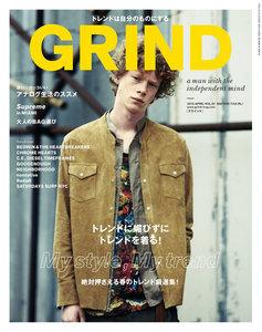 GRIND(グラインド) 51号