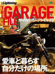 別冊Lightningシリーズ Vol.119 ザ・ガレージ・ファイル #3