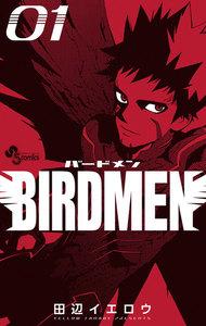 表紙『BIRDMEN』 - 漫画