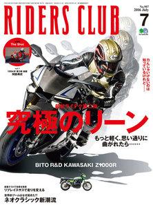 RIDERS CLUB 2016年7月号